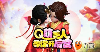 424x224px_少年群侠传_2.jpg