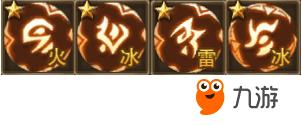 九游2.png