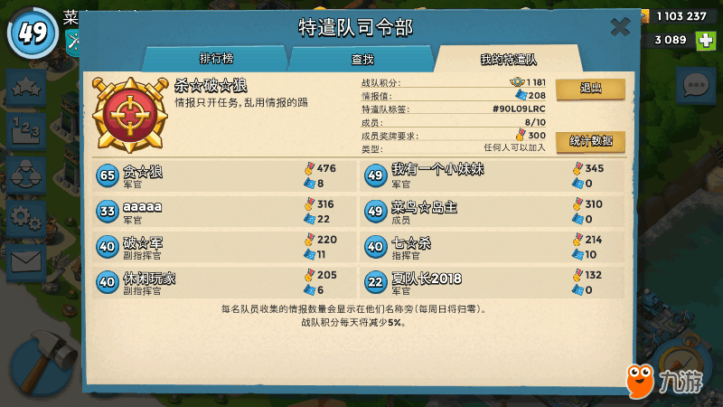 Screenshot_2018s06s14s00s04s22s667_com.supercell.boombeach.uc.png