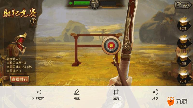 Screenshot_20180614s054450.png