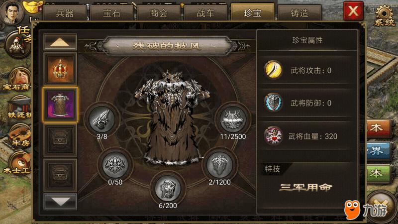 Screenshot_2018s06s14s10s55s40s631_com.xm.gcld.mi.png