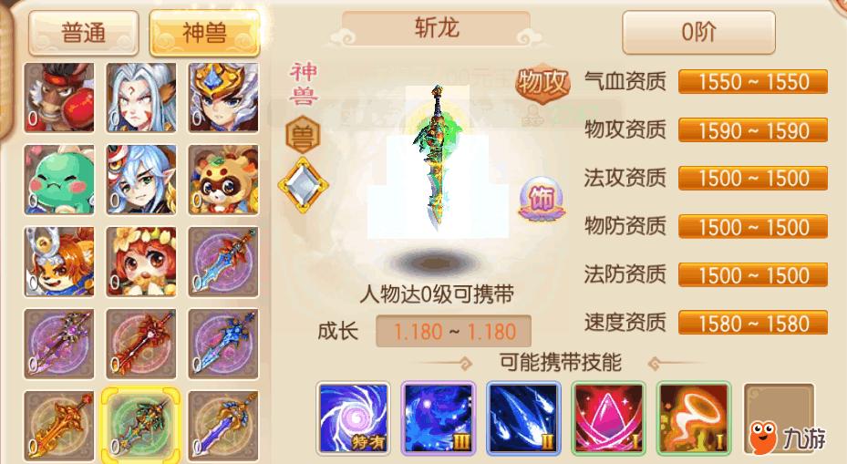 七剑.png