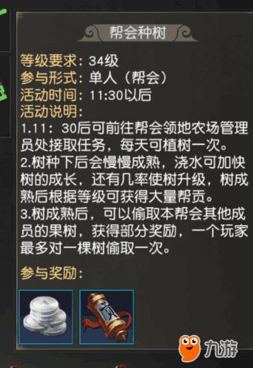 QQ截图20180614143749.png