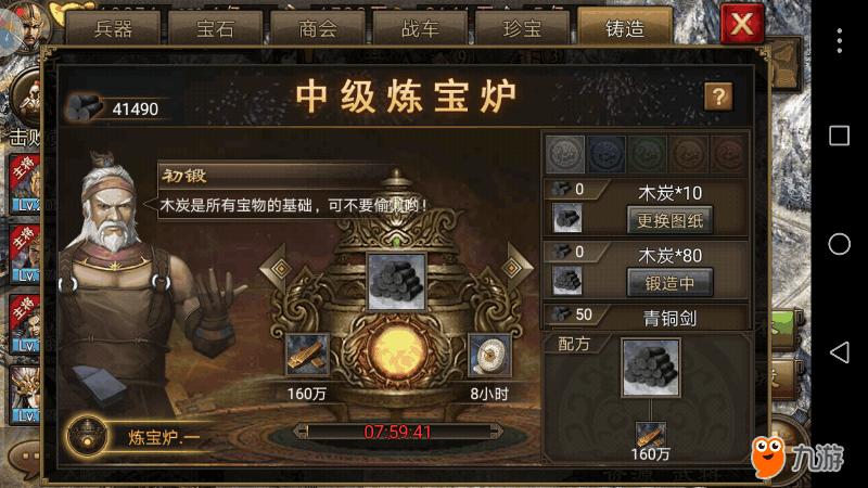 Screenshot_20180614s185016.png