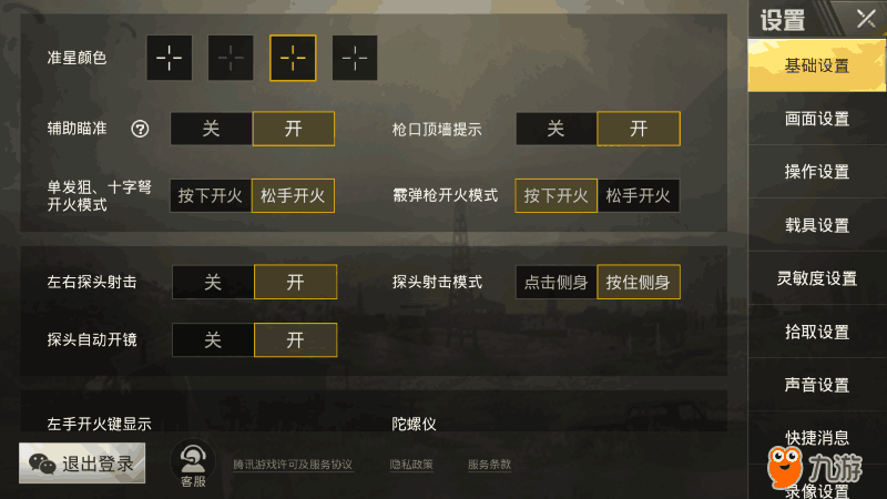 E6A46FA5s563Cs43C3sA895s63EFC75E8CF3.png