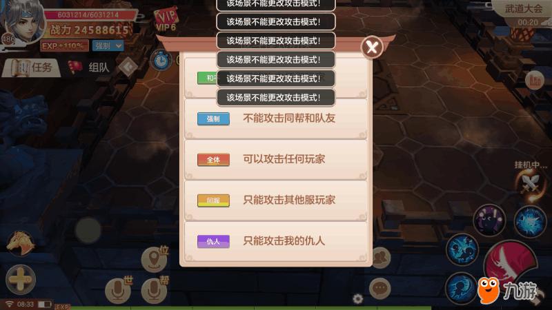 Screenshot_2018s06s14s20s33s38s505.png