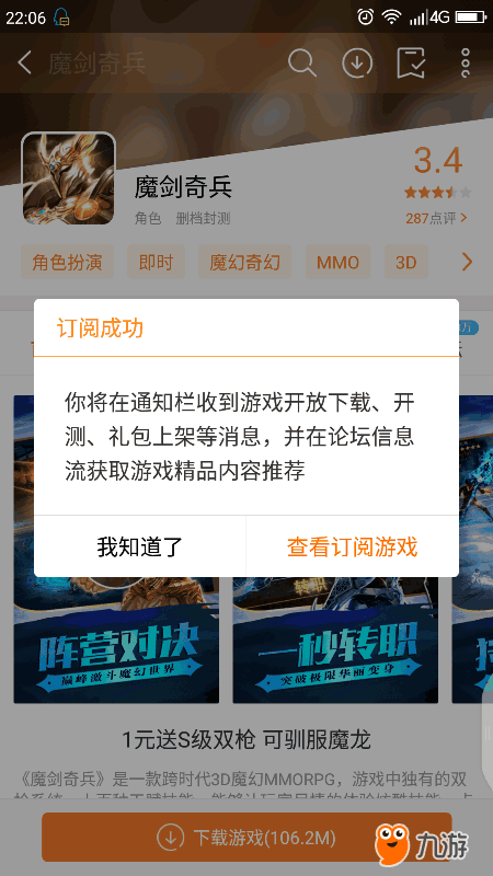 Screenshot_2018s06s14s22s06s15.png