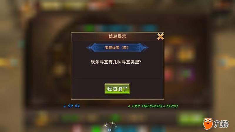 Screenshot_20180614s215434.jpg