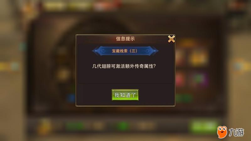 Screenshot_20180614s215424.jpg