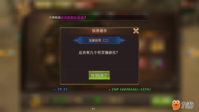 Screenshot_20180614s215409.jpg