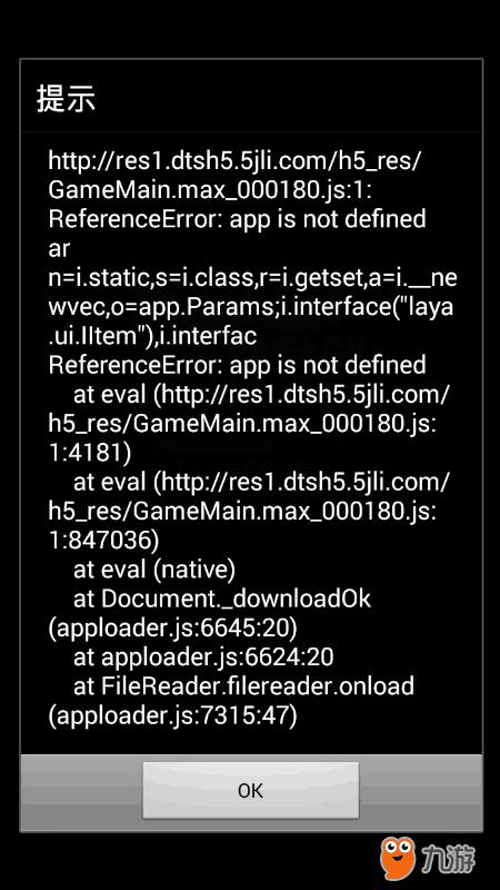 Screenshot_2018s06s14s22s37s40s369_com.jiguang.dtszj.mi.png