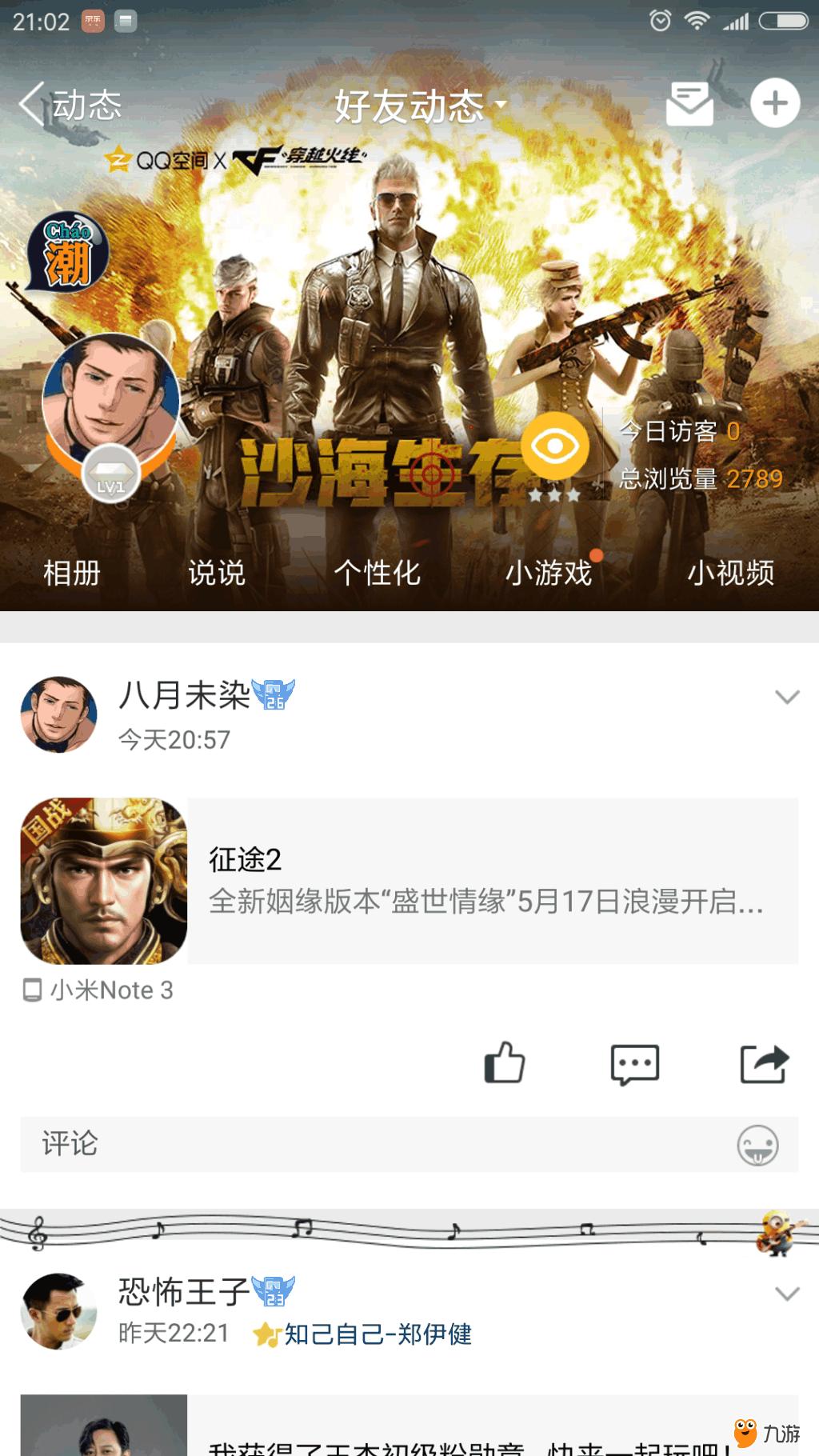 Screenshot_2018s06s14s21s02s47s434_com.tencent.mo.png