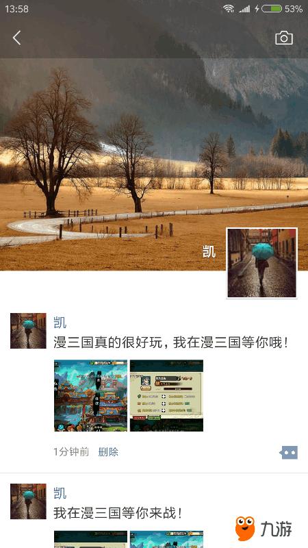 Screenshot_2018s06s15s13s58s52s344_com.tencent.mm.png