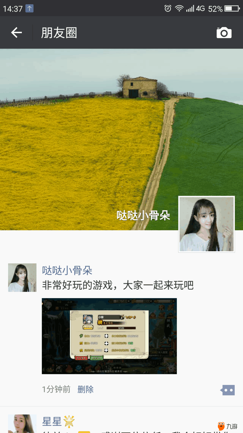 QQ图片20180616143700.png