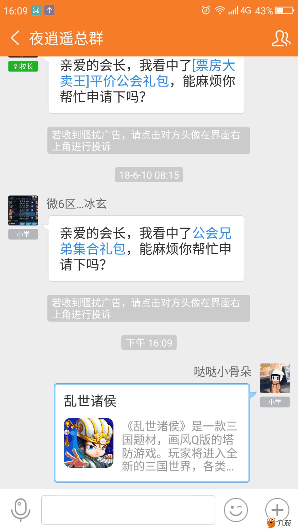 Screenshot_2018s06s16s16s09s10.png