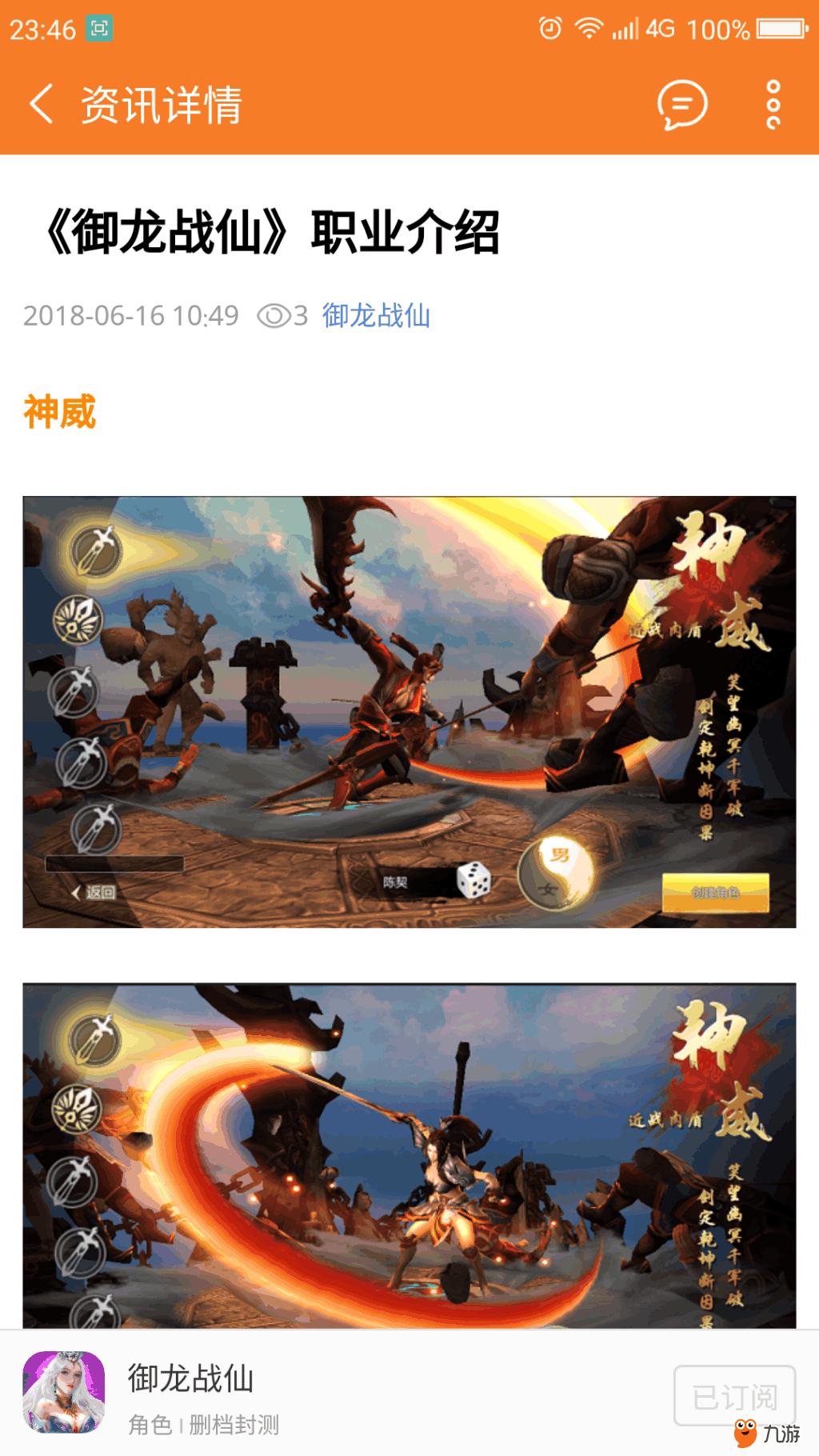 QQ图片20180617234710.png