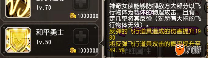101804vgr42o8kqr9pkr48.png