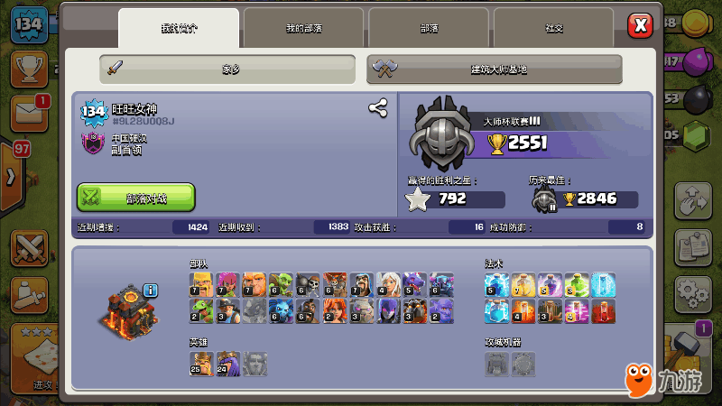 Screenshot_2018s06s18s11s45s01s030_com.supercell.clashofclans.lenovo.png