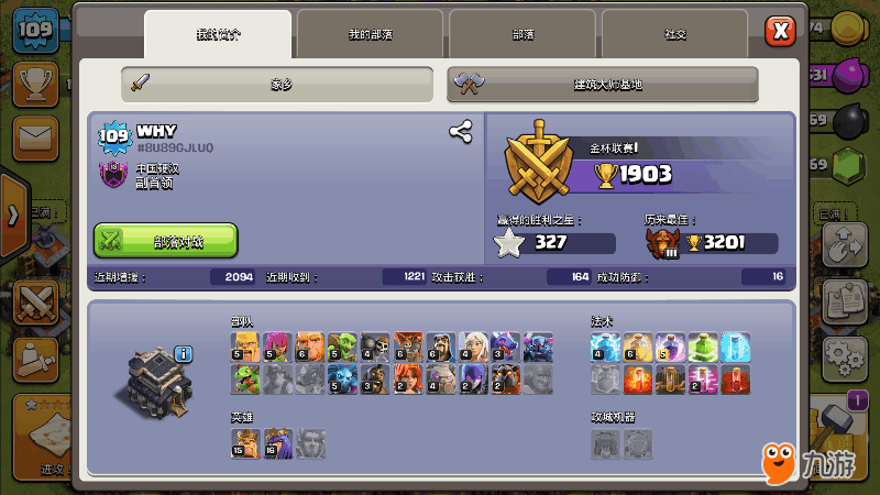 Screenshot_2018s06s18s11s44s06s081_com.supercell.clashofclans.mi.png