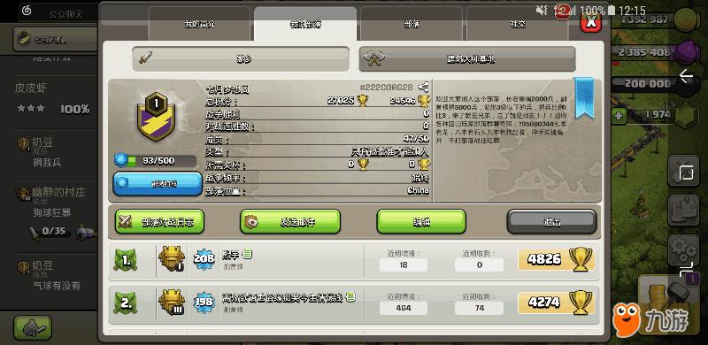 Screenshot_20180618s121536.png