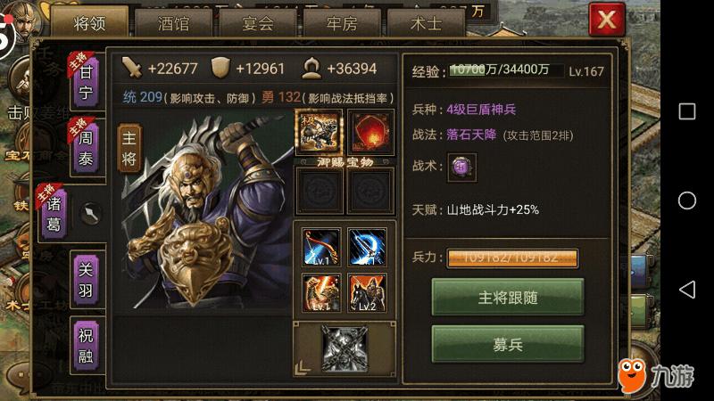 Screenshot_20180620s192034.png