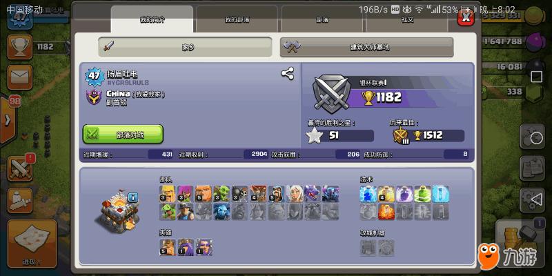 Screenshot_20180623s200244.png