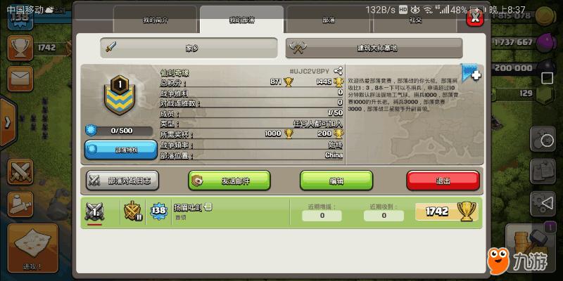 Screenshot_20180623s203800.png