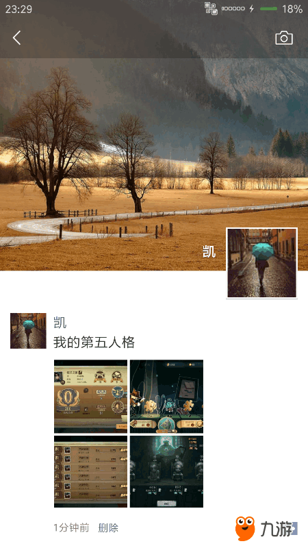 Screenshot_2018s06s27s23s29s41s806_com.tencent.mm.png