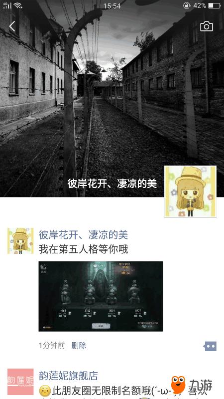 Screenshot_2018s06s28s15s54s52s18.png