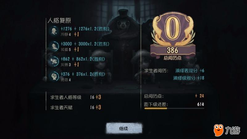 Screenshot_2018s06s28s22s31s19.jpg