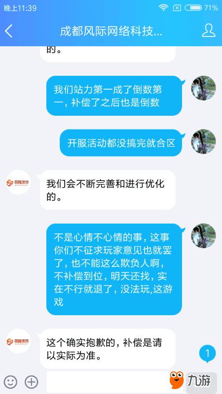Screenshot_2018s06s29s23s39s57s860_com.tencent.mobileqq.png