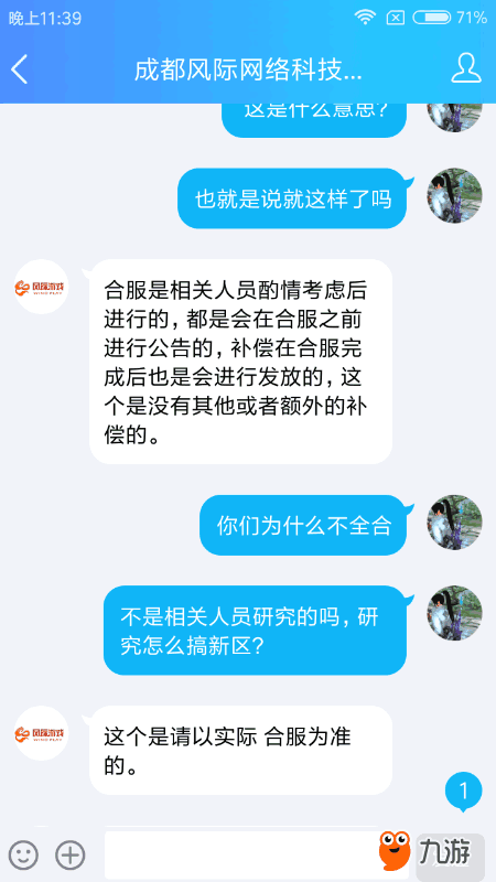 Screenshot_2018s06s29s23s39s48s445_com.tencent.mobileqq.png