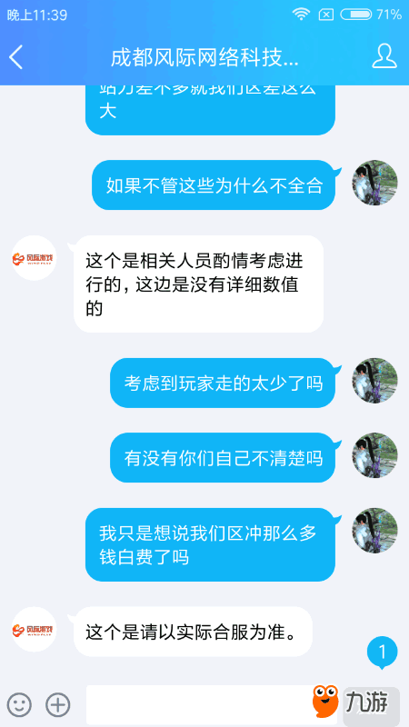 Screenshot_2018s06s29s23s39s26s613_com.tencent.mobileqq.png