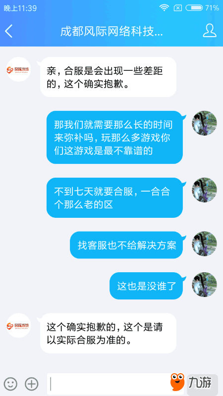 Screenshot_2018s06s29s23s39s02s229_com.tencent.mobileqq.png