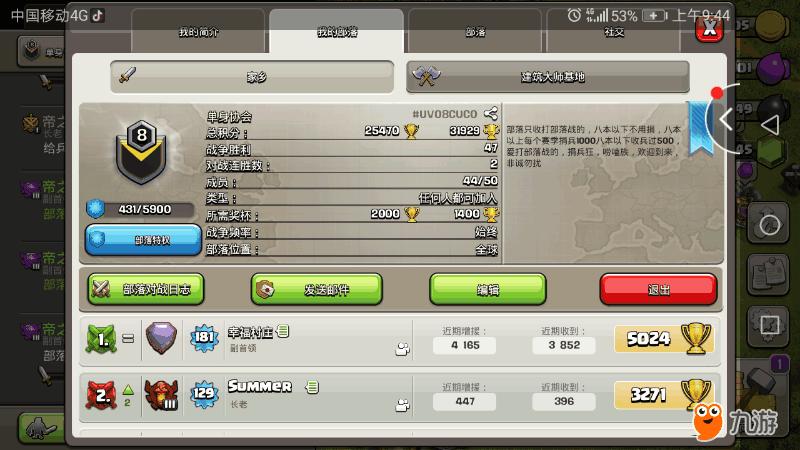Screenshot_20180713s094414.png
