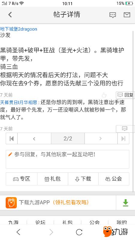 Screenshot_2018s07s13s10s11s30s54.png