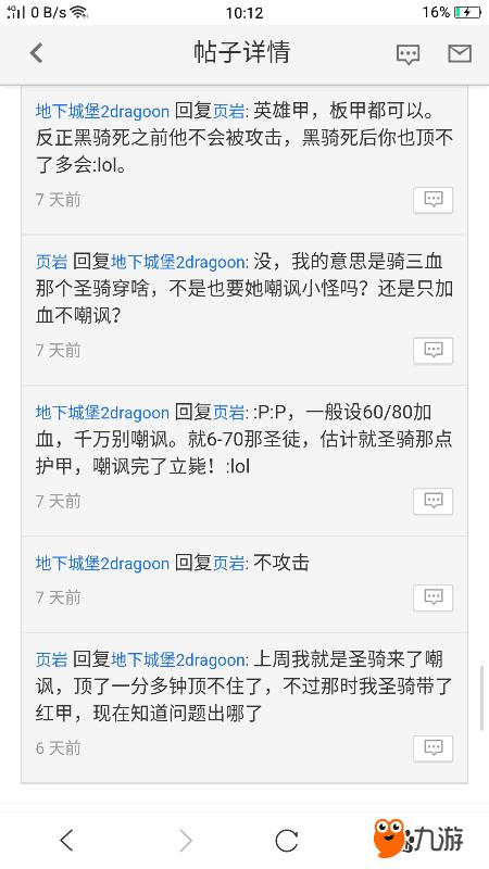 Screenshot_2018s07s13s10s12s41s03.png