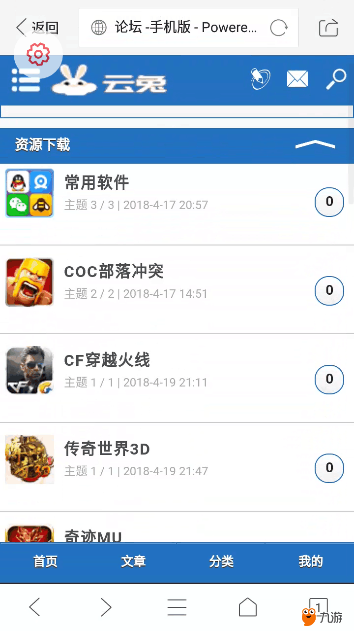 Screenshot_2018s05s02s16s15s42s07.png