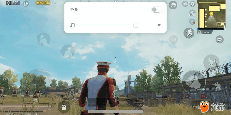 Screenshot_2018s07s13s12s09s22s619_com.tencent.tmgp.pubgmhd.png