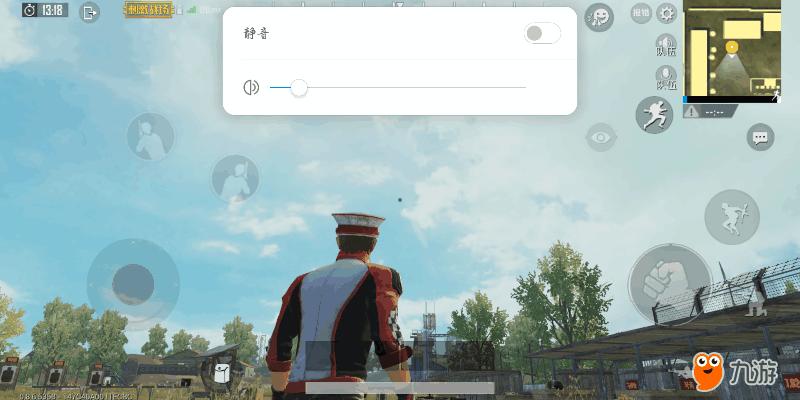Screenshot_2018s07s13s12s09s31s154_com.tencent.tmgp.pubgmhd.png
