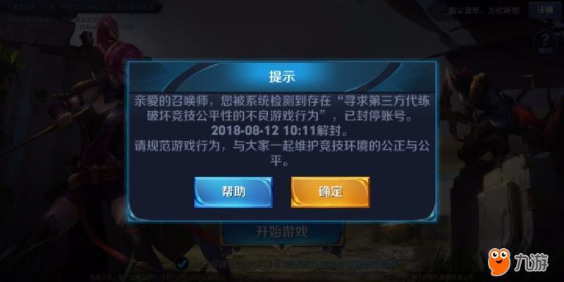 1531453260458.jpg