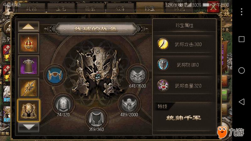 Screenshot_20180713s140833.png