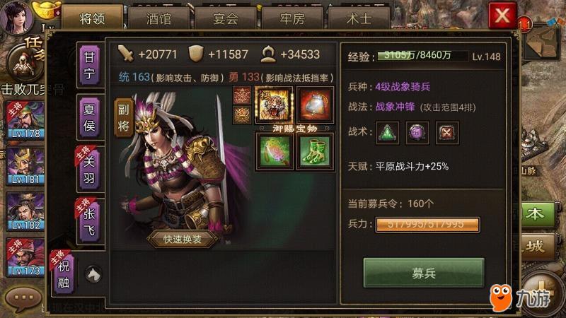 Screenshot_20180713s144051.jpg