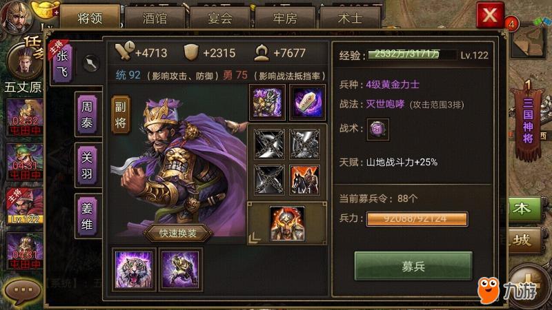 Screenshot_20180713s145628.jpg