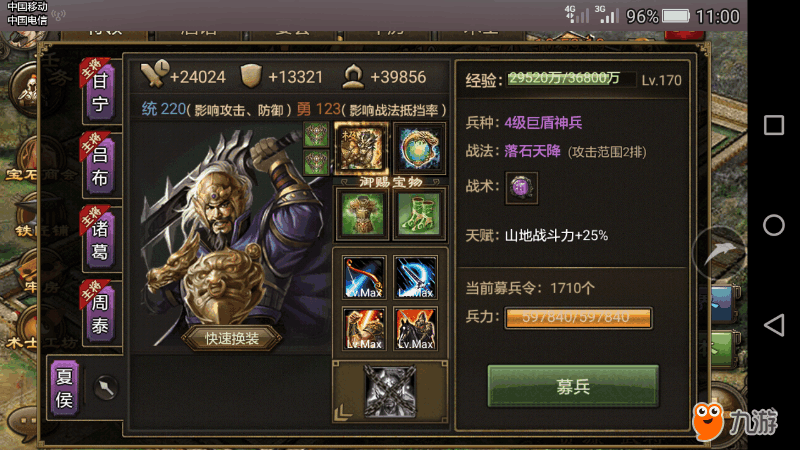Screenshot_2018s07s10s11s00s44.png