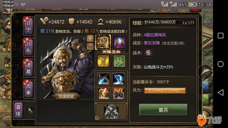 Screenshot_2018s07s13s16s34s03.png