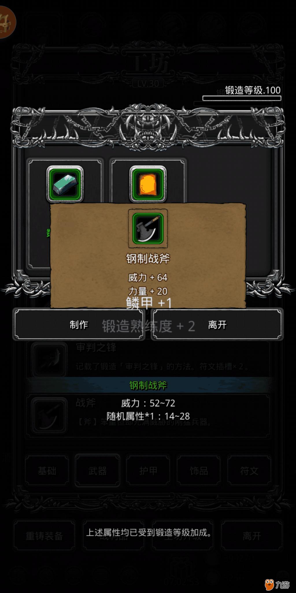 Screenshot_2018s07s13s16s57s07s837_com.taojin.dun.png