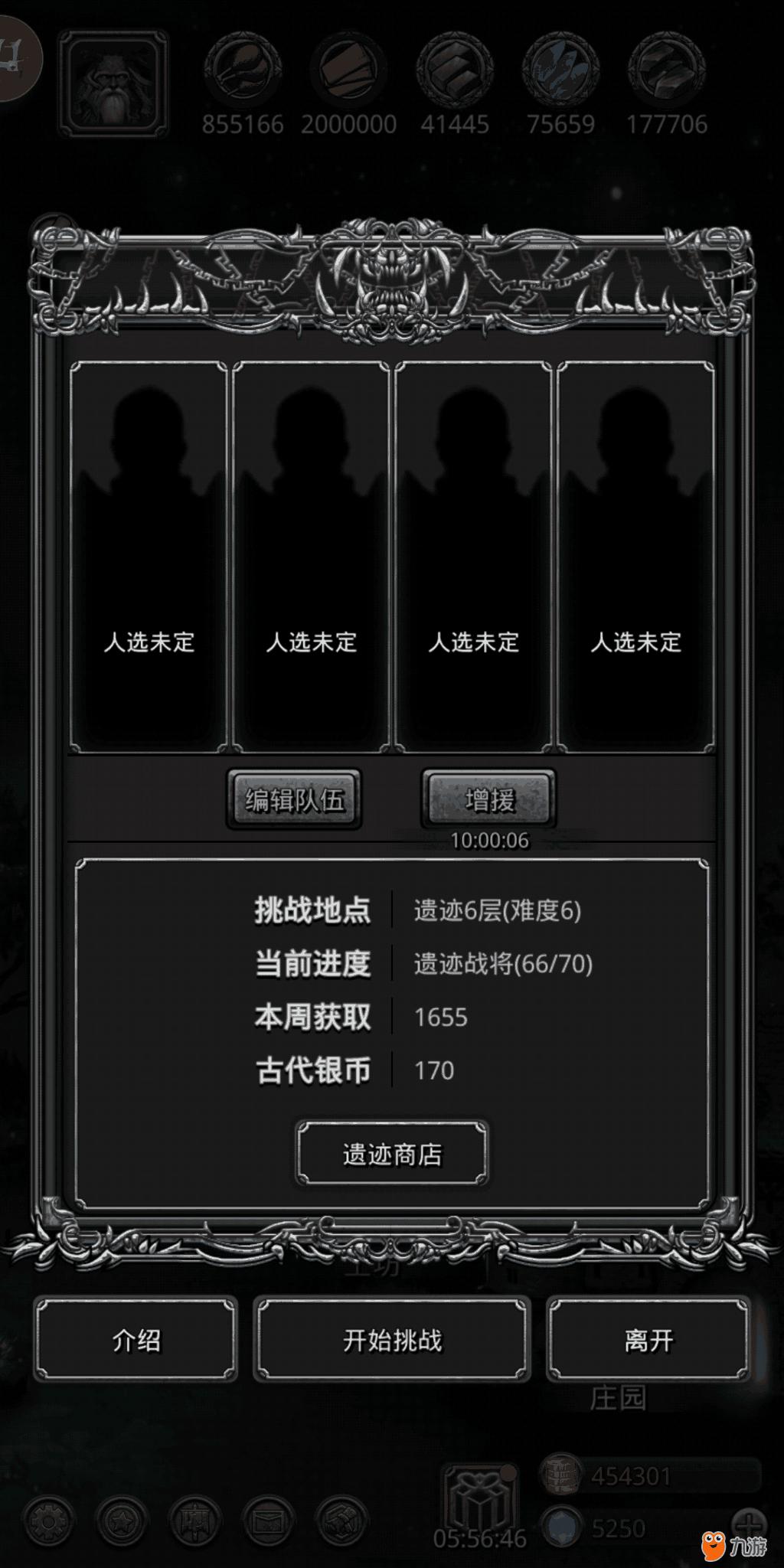 Screenshot_2018s07s13s18s03s14s536_com.taojin.dun.png