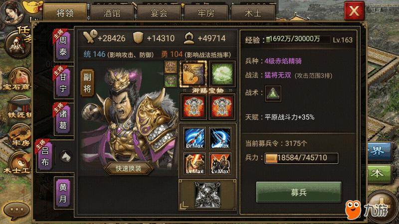 Screenshot_20180703s183554.png