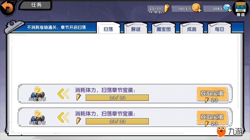 Screenshot_2018s07s13s22s16s25s74.png